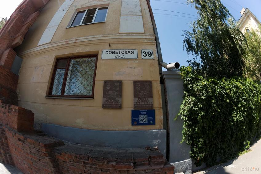 Дом Павлова (Волгоград, ул. Советская, 39)::Волгогорад. 2015