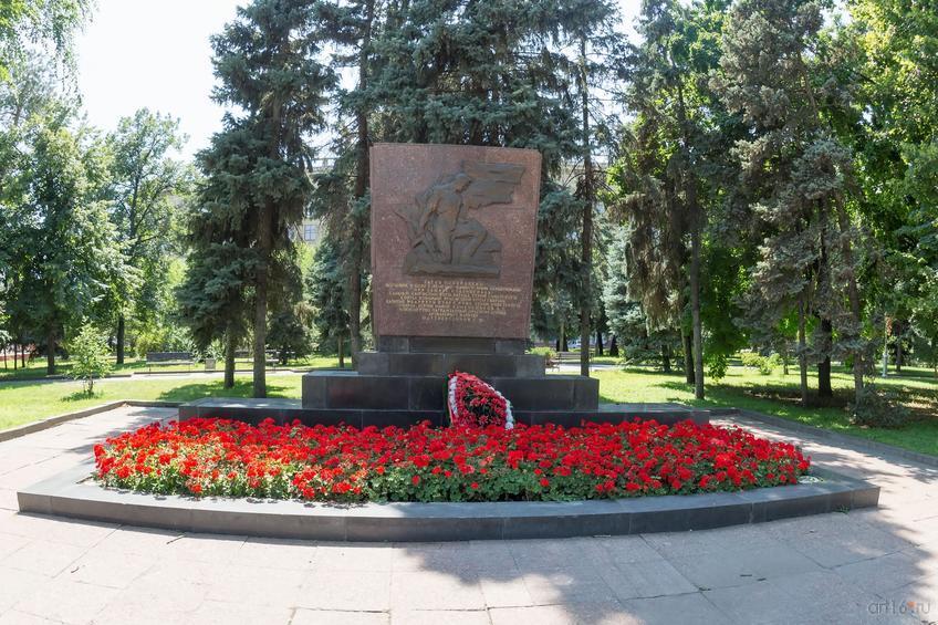 Братская могила, в которой захоронен Рубен Ибаррури::Волгогорад. 2015