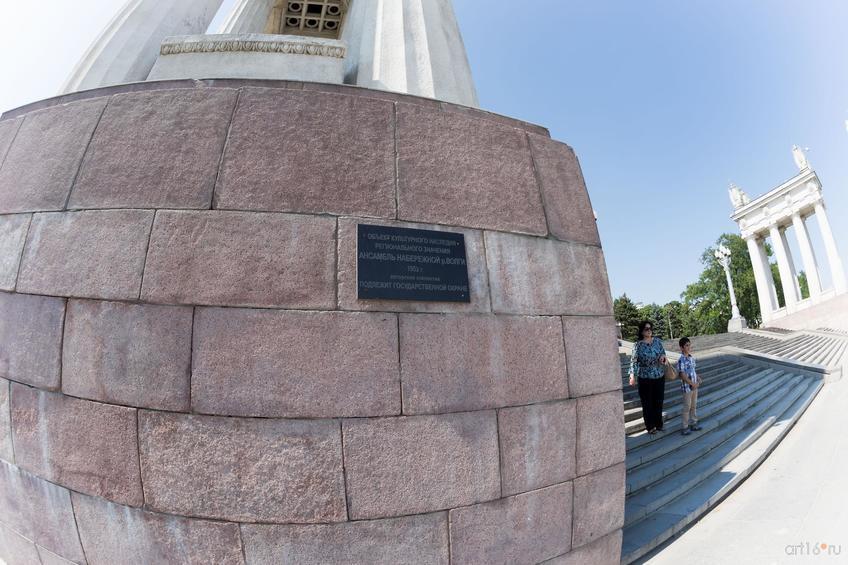 Фото №858925. Мемориальная табличка. Набережная Волгограда — объект культурного наследия регионального значения