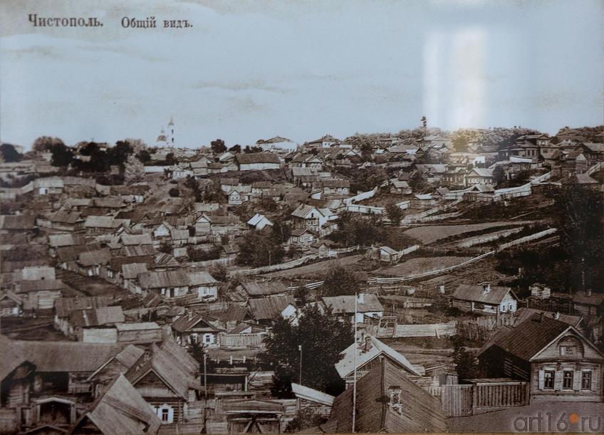 Общий вид города Чистополь с улицы Новоказанской