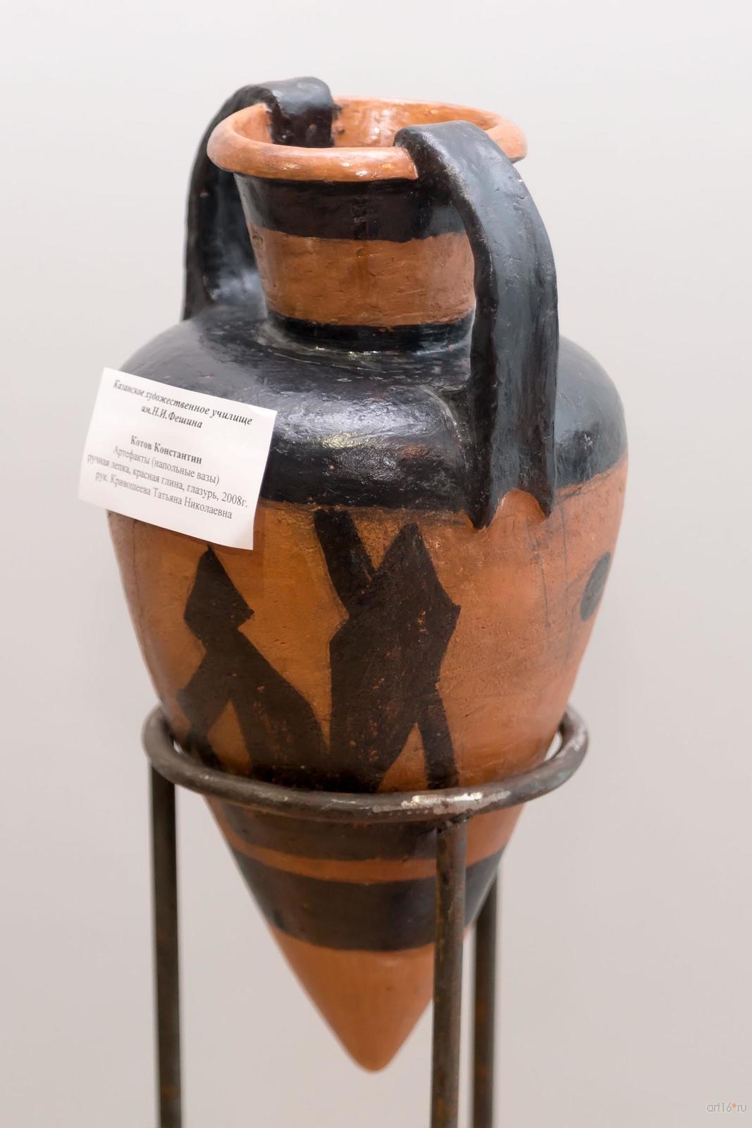 Фото №859825. Артефакты (напольные вазы). Котов Константин