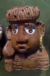 Бакота (африканская серия)