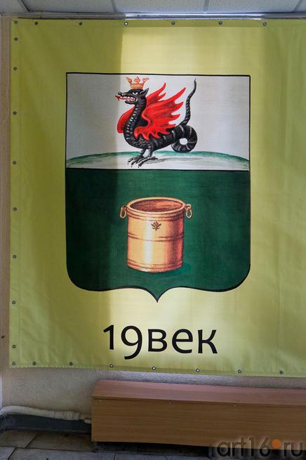 Герб города Чистополь