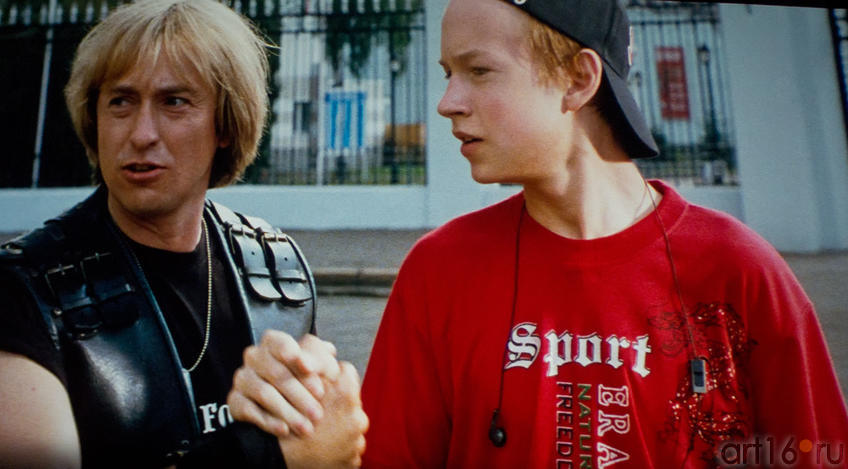Кадр из фильма Реальная сказка