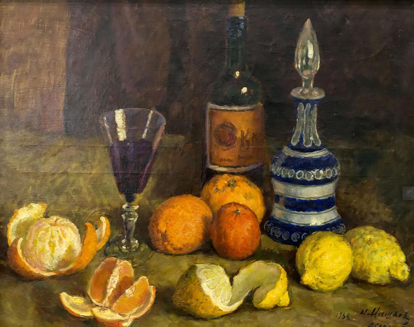 Фото №860927. Натюрморт. Апельсины, фрукты, вино. 1938. Машков Илья Иванович. 1881-1944