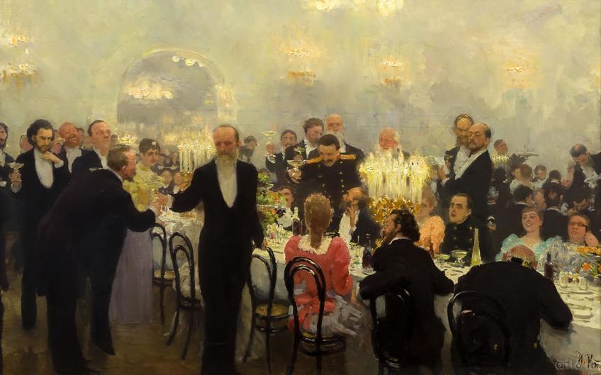 Фото №860945. Юбилейный обед. 1893. Репин Илья Ефимович. 1844-1930