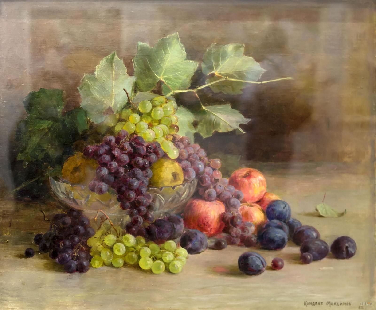 Фото №861079. Натюрморт с виноградом. 1962. Максимов Кондрат \Евдокимович. 1894-1981