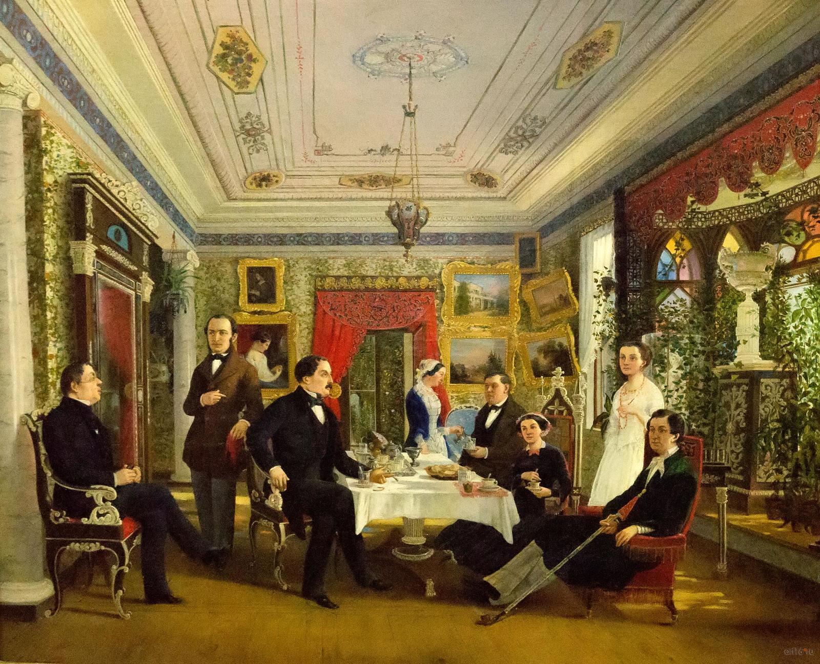 Фото №861151. За чайным столом. 1851. Волосков Алексей Яковлевич. 1822-1882