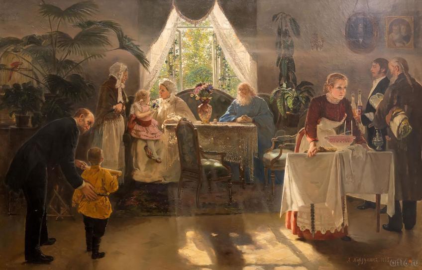 Фото №861163. Бабушкин праздник. 1893. Корзухин Алексей Иванович, 1835-1895)