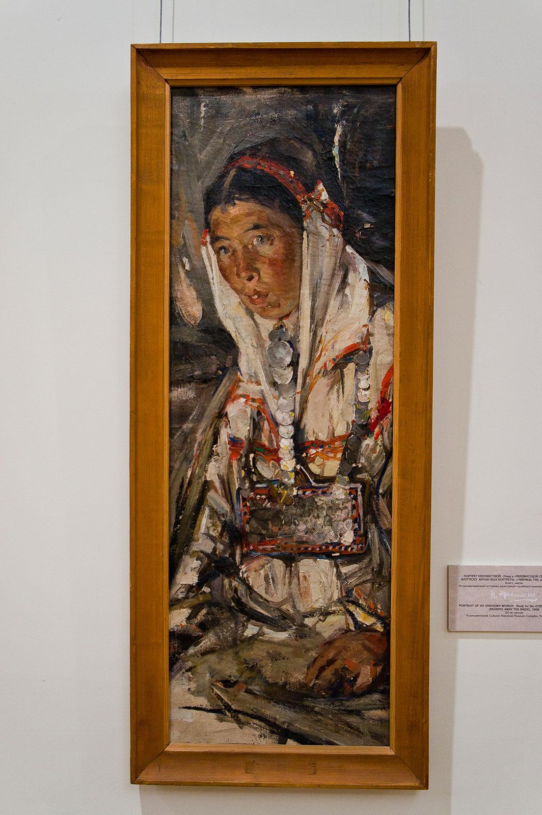 Фото №86419. Портрет неизвестной (этюд к Черемисской свадьбе). 1908. Фешин Н.И.