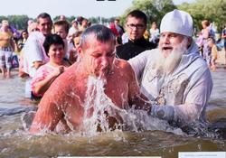 Работа с выставки «Национальные праздники народов России»