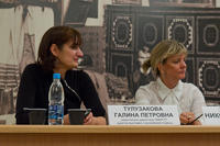 Галина Тулузакова, Никоэла Доннер