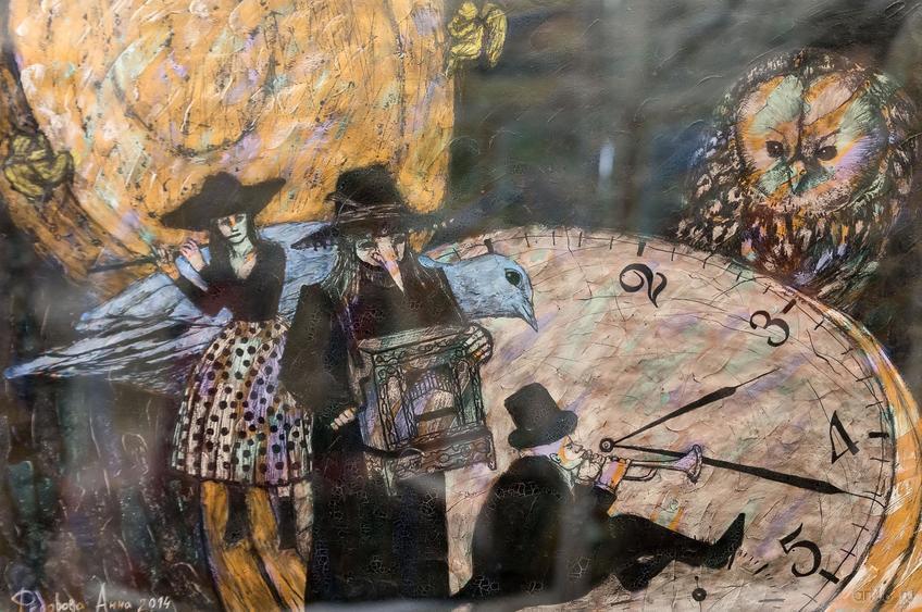 Работа Анны Федоровой::Арт-галерея. Казань—2015