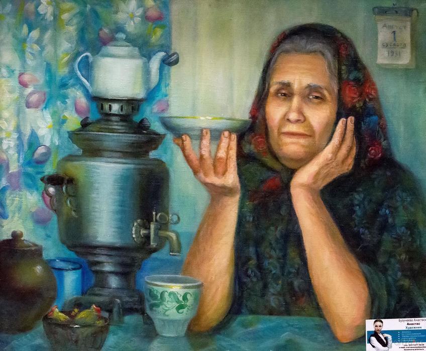 Работа из серии «Бабаушки». Анастасия Бузунеева::Арт-галерея. Казань—2015