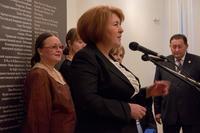 Зиля Валеева на открытии выставки «От Казани до Таоса»