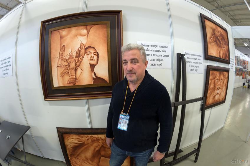 Дмитрий Пастернак::Арт-галерея. Казань—2015