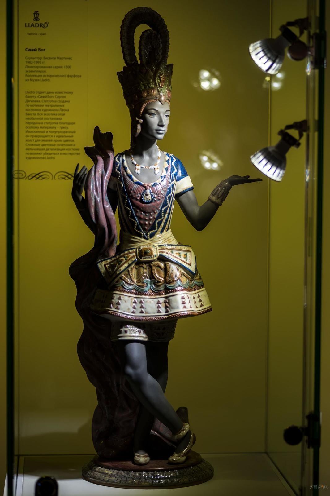 Фото №865667. Синий Бог. Скульптор Висенте Мартинес. 1982-1995 гг.