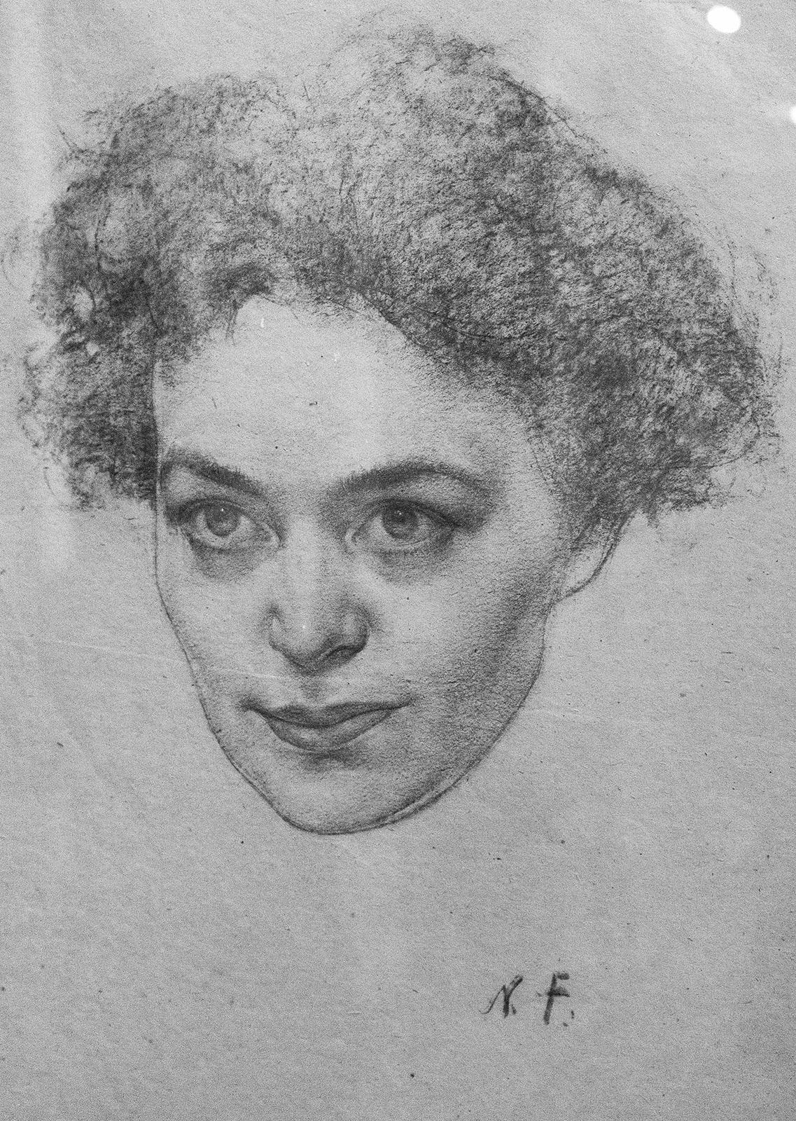 Фото №86599. Женский портрет. 1940-е. Фешин. Н.И.
