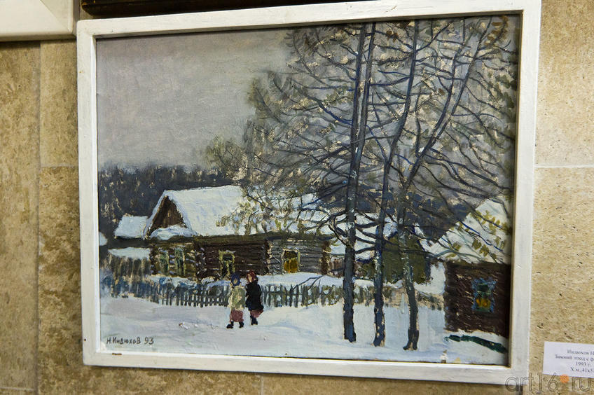 Фото №86846. Зимний этюд с фигурами. 1993, Индюхов Н.П.