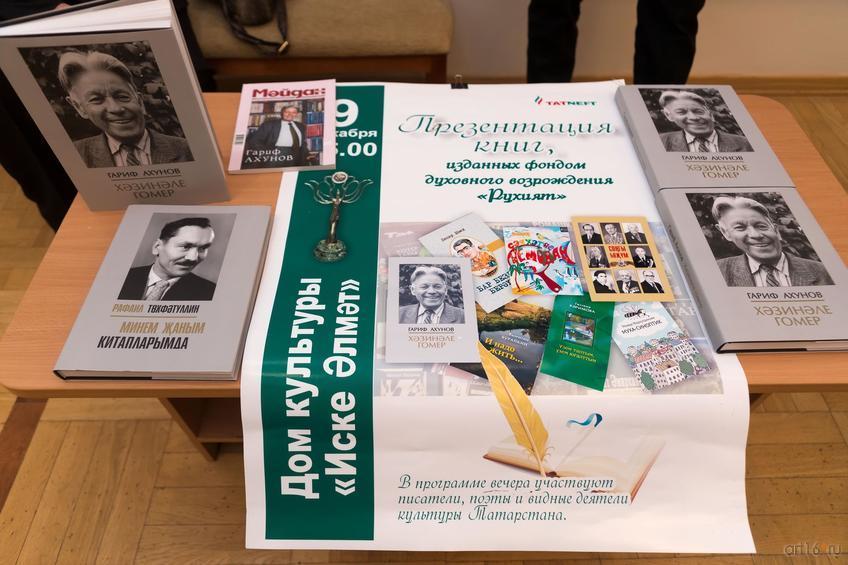 Фото №871060. Art16.ru Photo archive