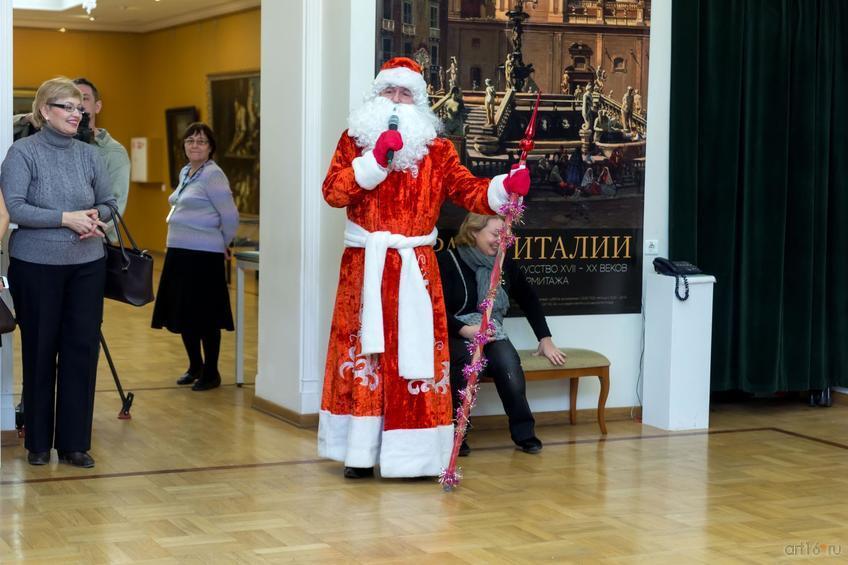 Фото №871611. Дед Мороз в Эрмитаже (Казань)