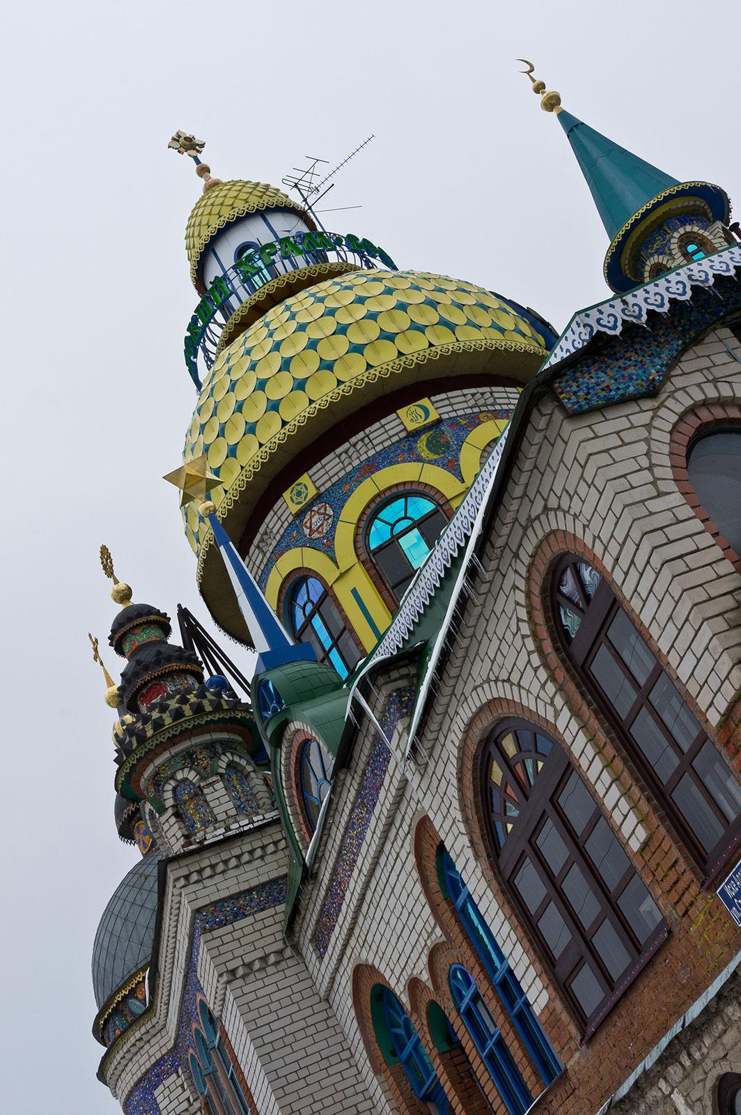 Фото №87257. Купола Вселенского храма Ильдара Ханова