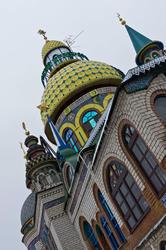 Купола Вселенского храма Ильдара Ханова