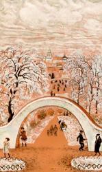 Тихая арка на Черном озере. 2014. Р.Сафиуллин