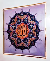 Аллах. Да возвысится величие Его. Шамаиль, 1993. . Рушан Шамсутдинов