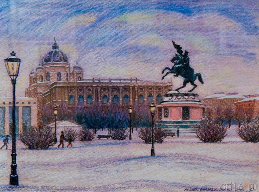 Вена. Площадь героев. 2010. Рушан Шамсутдинов