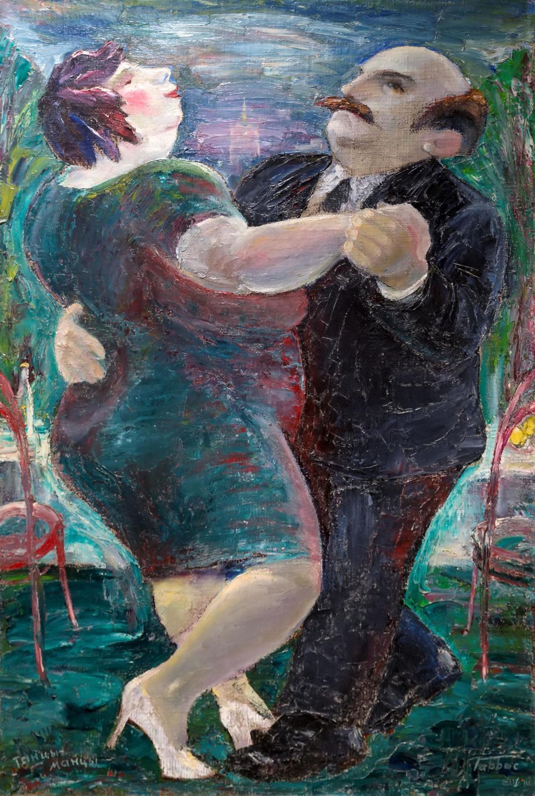 Фото №876470. Танцы-манцы. 2001. Габбасов Рустам