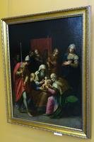 Обрезание Христа. 1585-1590. Луис де Карвахаль (ок. 1556. Толедо - 1607. Мадрид)