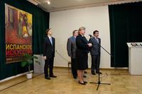 Открытие выставки «Испанское искусство из собрания Государственного эрмитажа»