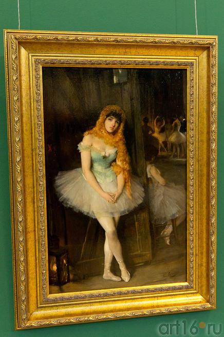 Балерина. 2-я пол. 1880-х. Висенте Пальмароли -и- Гонзалес, 143 Сарсалехо, Мадрид -1894, Мадрид