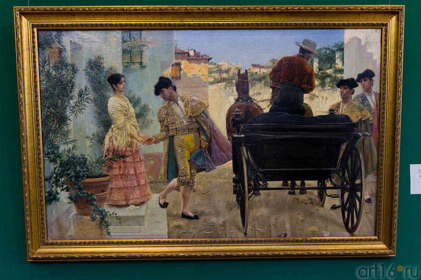 Прощание тореро.1870-е. Хосе Вильегас Кордеро. 1844, Севилья -1921, Мадрид