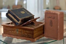 Церемония передачи в дар репринтного издания Казанского Корана (1934 года)