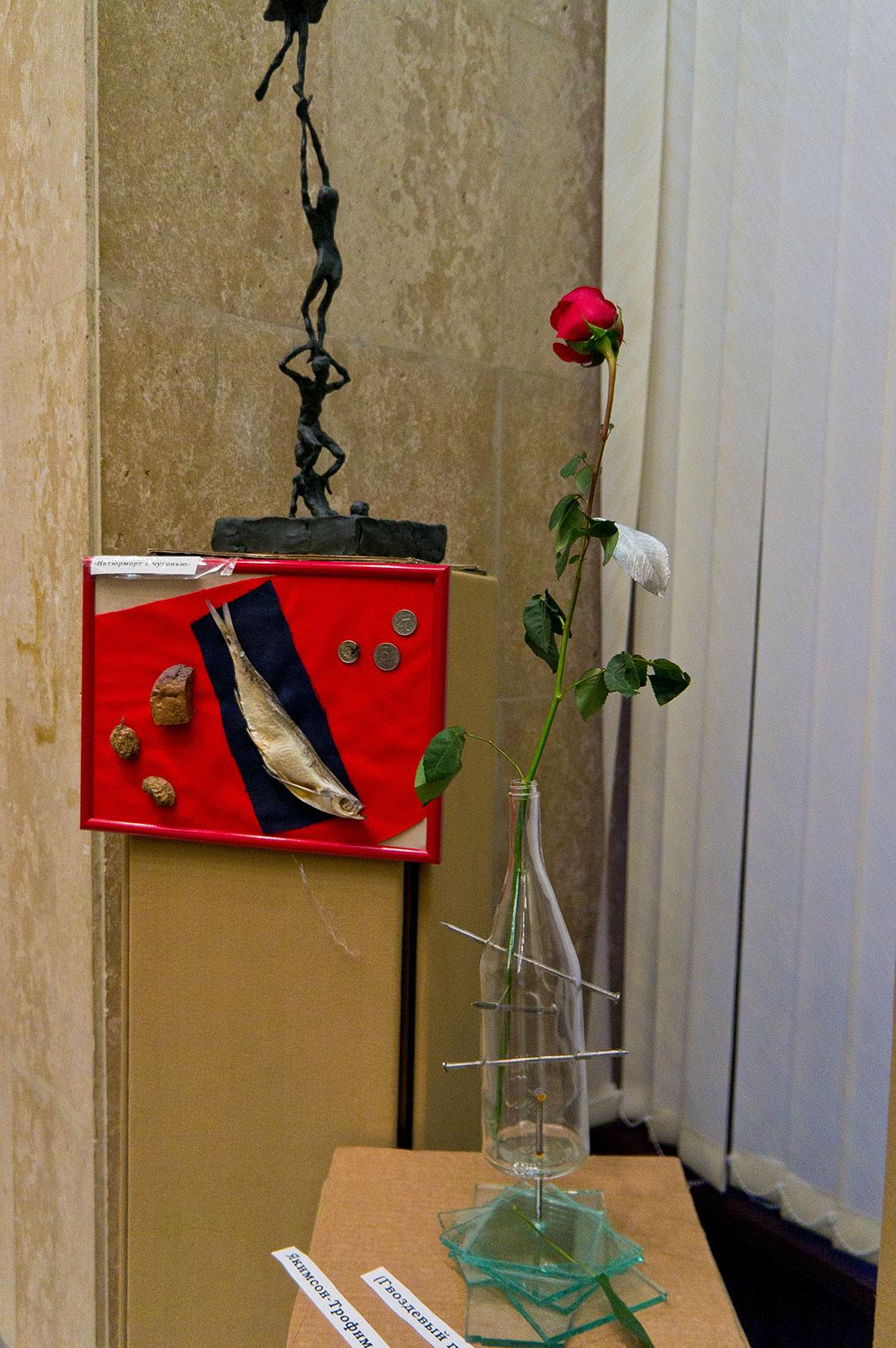 Фото №88198. Натюрморт с чухонью / Гвоздевый период / Модернизация. Е Якимов, С.Трофимов