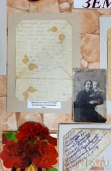 Прощальное письмо дочери из блокадного Ленинграда, 1942 г.