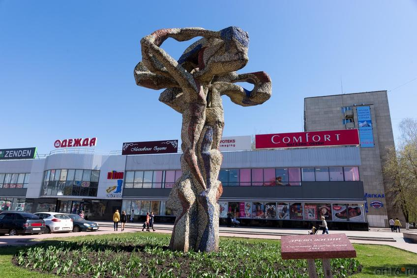 Фото №883314. Дерево жизни (1984), скульптор Ильдар Ханов
