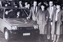 Фото: Первый автомобиль