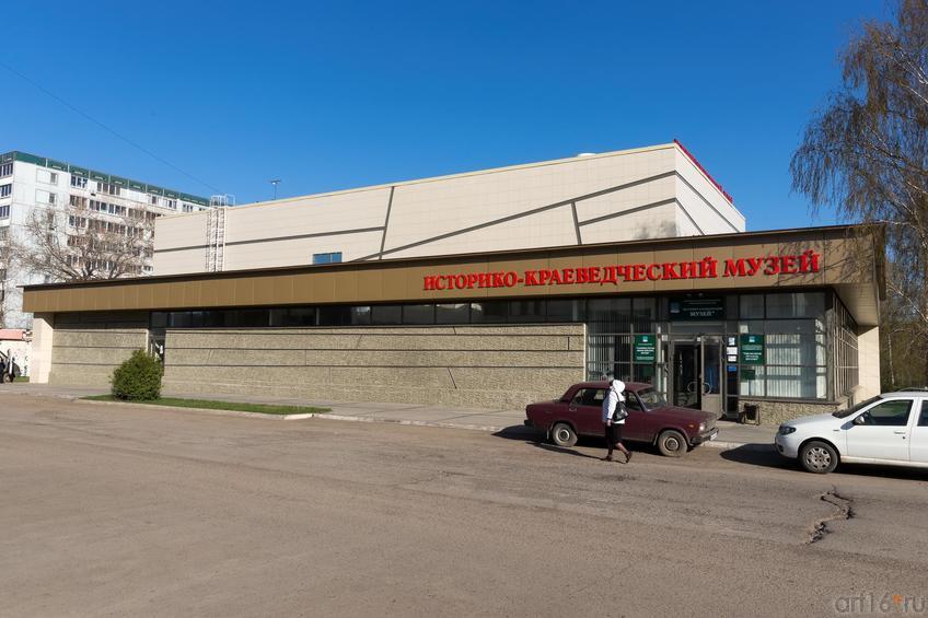 Фото №883522. Историко-краеведческий музей