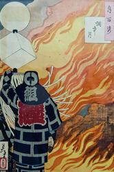 Луна и дым. 1885. Цукиока Ёситоси / Тайсо Ёситоси (1839-1892)