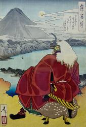 Такэда Сингэн на побережье Киёми. 1886.  Цукиока Ёситоси / Тайсо Ёситоси (1839-1892)