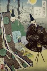 Госети но Миобу (леди Госети). 1885-1892.  Цукиока Ёситоси / Тайсо Ёситоси (1839-1892)