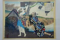 Состязание между женщиной-силачкой Такасимой Окико и борцом Саэки. 1889.  Цукиока Ёситоси / Тайсо Ёситоси (1839-1892)