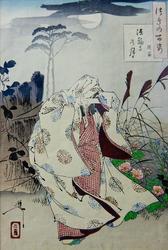 Луна над храмом Хорин. 1889.  Цукиока Ёситоси / Тайсо Ёситоси (1839-1892)