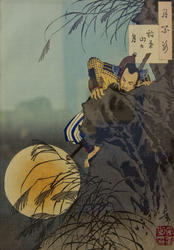 Луна освещает гору Инаба. 1885  Цукиока Ёситоси / Тайсо Ёситоси (1839-1892)