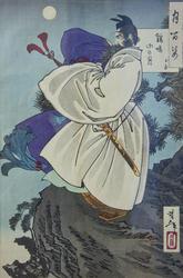 Луна над горой Дзи Минь. 1886