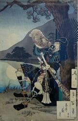 Луна над мысом Шизу. 1888.  Цукиока Ёситоси / Тайсо Ёситоси (1839-1892)