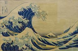 Кацусика Хокусай (1760-1849). Волны в открытом море у побережья Канагава